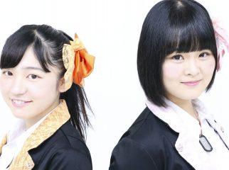 FM FUJIでレギュラー番組放送中! アイドルユニット「Flagship Stars」新メンバー募集!