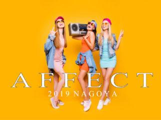 2019年 名古屋に新しいプロジェクトが誕生します / AFFECT 所属アーティスト 第一期生