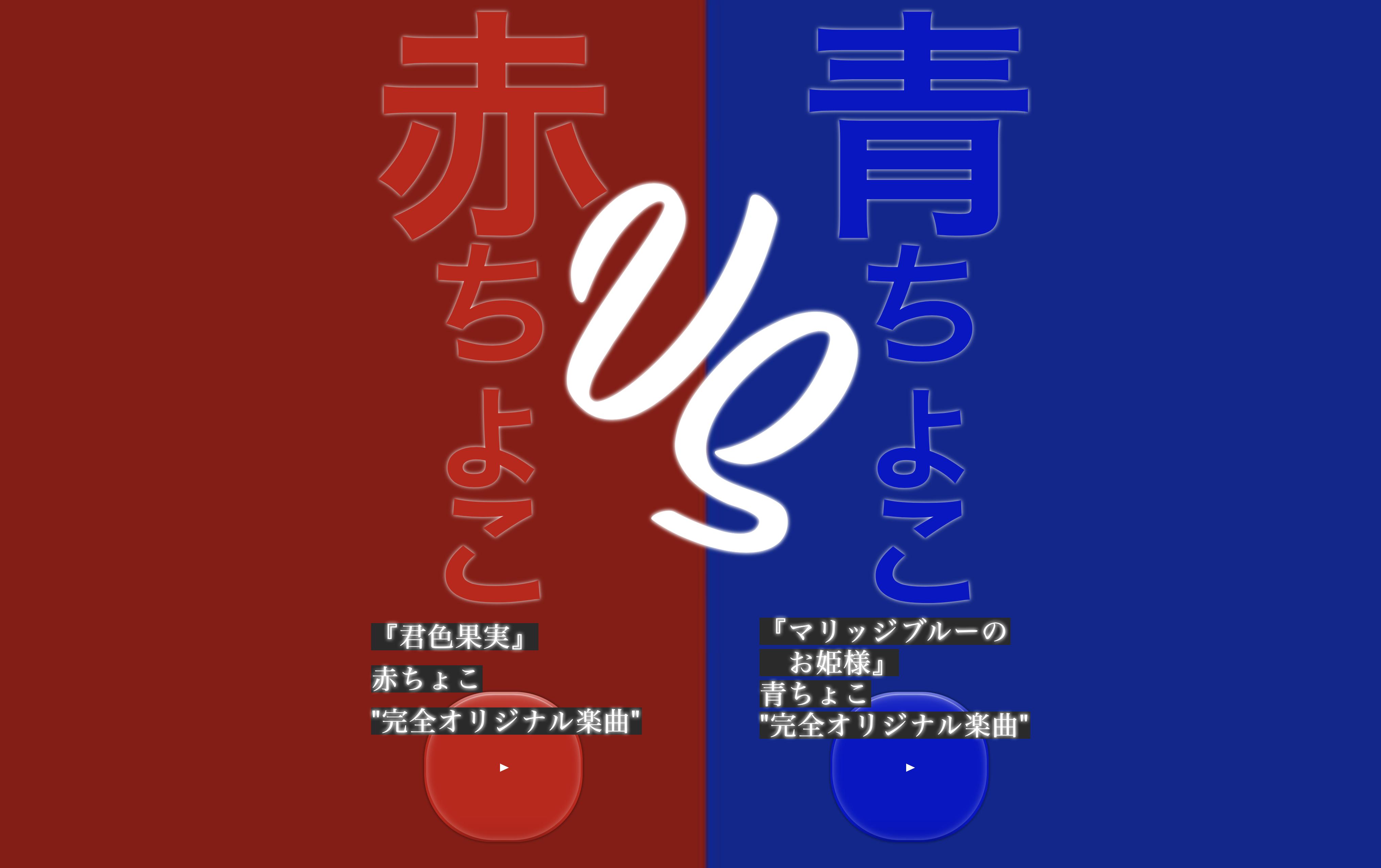 超王道アイドルプロジェクト第1期生募集!!