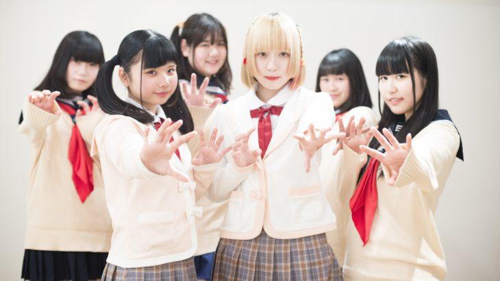 【東京&大阪同時募集】Zeppダイバーシティ東京にライブ出演! 新規アイドルユニットメンバーオーディション