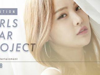 「GIRLS STAR PROJECT」オーディション開催