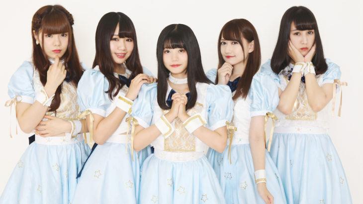 正統派アイドル「アストレイア*」メジャーデビュー目指し、追加メンバー2名募集