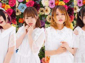 【新木場STUDIO COAST開催決定】THE BANANA MONKEYS 新メンバー募集!