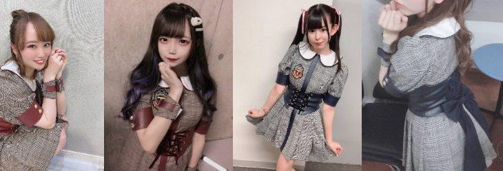 衣装は乃木坂46風!「透-toumei-明」追加メンバー4名募集!