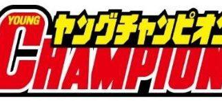 2020年 第11回 ミスヤングチャンピオン・オーディション