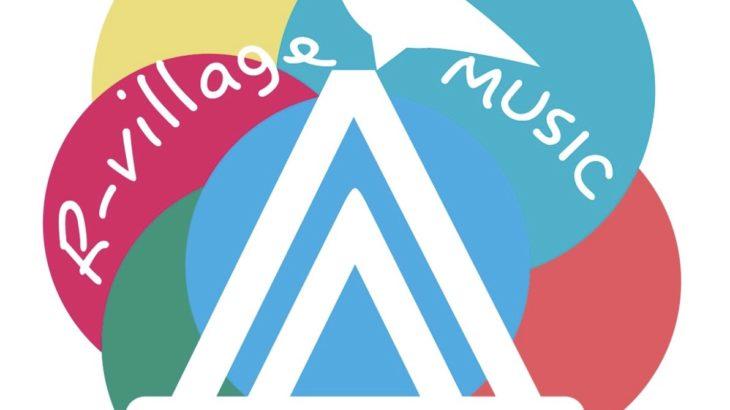 メジャーレーベルR-village MUSIC 新人アイドルオーディション2020