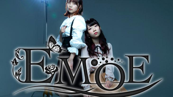 楽曲派アイドルグループ「EMOE」新メンバーオーディション