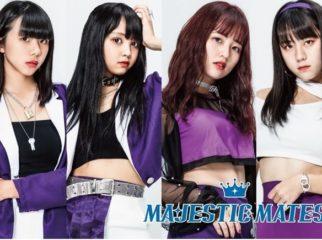 〈大阪発ダンス&ボーカルグループ〉MAJESTIC MATES 新メンバー募集