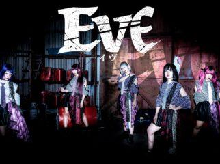 EDMロックアイドル【EVE】メジャーを目指す新メンバーオーディション