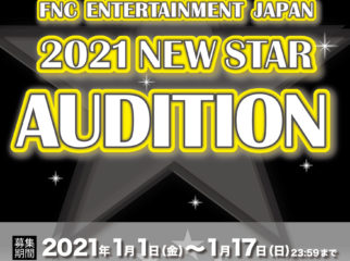 2021 NEW STAR AUDITION