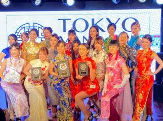 ミス・マンダリンファッションアワード2021